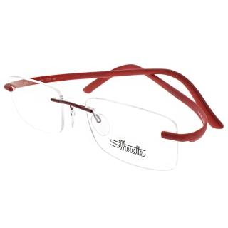 【Silhouette詩樂眼鏡】極簡超輕無框款(紅#ST1569 40 6050)