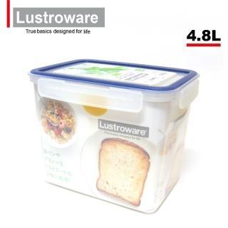 【Lustroware】日本岩崎密封微波保鮮盒(4800ml)