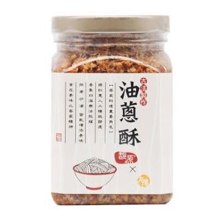 【太禓食品】馥源古法製作純手工油蔥酥300公克(油蔥酥)