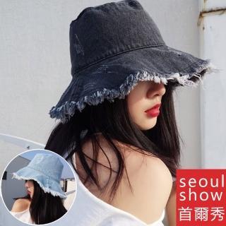 【Seoul Show首爾秀】刷破短鬚牛仔布漁夫帽四季防曬遮陽帽(防曬遮陽)