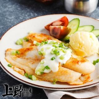 【上野物產】特選巴沙魚排 x4包(600g土5%/包 巴沙魚 魚片 低熱量)