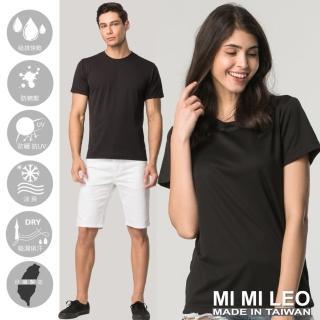 【MI MI LEO】台灣製速乾吸排機能T恤-黑色(SET)