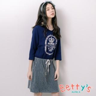 【betty's 貝蒂思】前印花拼接條紋七分袖洋裝(深藍)