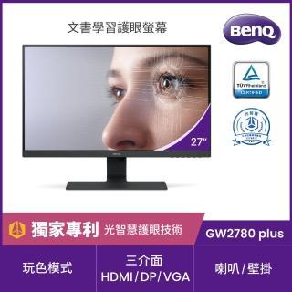 【BenQ】GW2780PLUS 27型 光智慧玩色螢幕