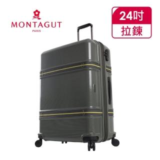 【MONTAGUT 夢特嬌】24吋輕量防爆拉鍊可加大行李箱(防爆/防盜拉鍊)