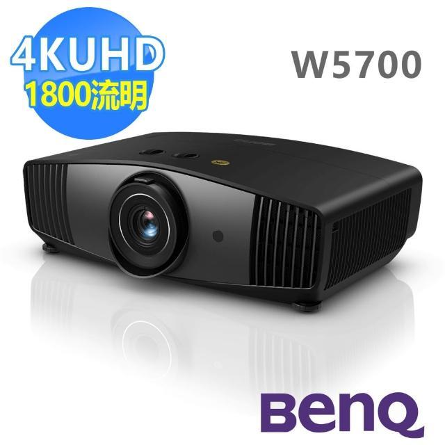 【BenQ】W5700 4K HDR 色準導演機(1800流明)