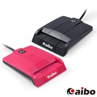 【aibo】AB20 方塊甜心ATM晶片讀卡機