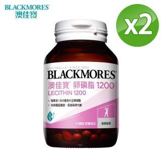 【BLACKMORES 澳佳寶】卵磷脂1200膠囊(60顆x2瓶)