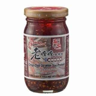 【狀元醬油】狀元油辣椒素肉210g