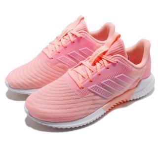 【adidas 愛迪達】慢跑鞋 Climacool 2.0 運動 女鞋 愛迪達 輕量 透氣 舒適 避震 路跑 粉 白(B75853)