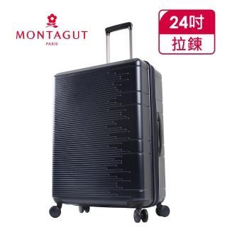 【MONTAGUT 夢特嬌】24吋輕量防爆拉鍊質感霧面行李箱(硬殼/可加大)
