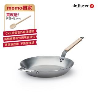 【de Buyer 畢耶】『原礦木柄蜂蠟系列』法式傳統單柄平底鍋32cm(附握耳)