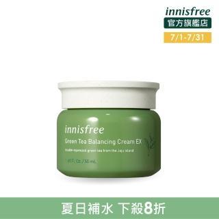 【innisfree】綠茶水平衡面霜 50ml(全新包裝)