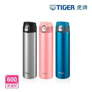 【TIGER 虎牌】600cc 夢重力極輕量彈蓋式保溫杯保溫瓶(MMJ-A601)
