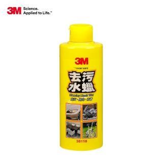 【3M】去污水蠟
