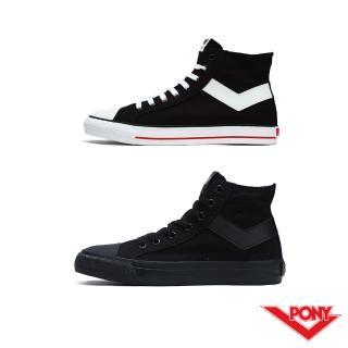 【PONY】Shooter系列 陳零九著用款 帆布鞋 高筒 懶人鞋 小白鞋 情侶鞋 女鞋 男鞋 黑色 白色 四色