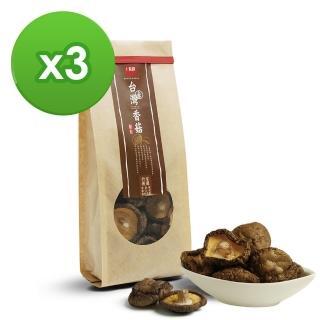 【十翼饌】上等台灣新社香菇(100g x3包)
