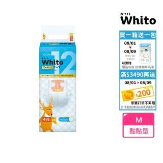 【王子nepia】Whito超薄長效紙尿褲/尿布(M48*4包)