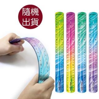 【法國Maped】炫彩軟尺30cm 2入