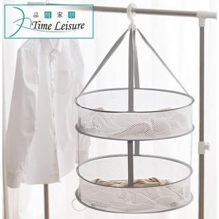 【Time Leisure】可折疊 毛衣 衣物透氣曬衣籃/晾衣籃/曬衣網 雙層