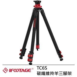 【IFOOTAGE】TC6 碳纖維羚羊三腳架