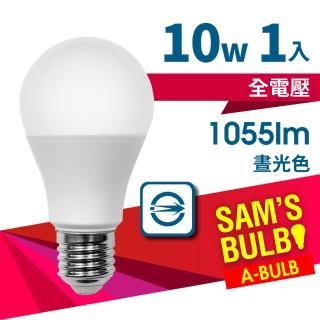 【SAMS BULB】10W LED節能燈泡高亮版(1入)