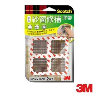 【3M】Scotch 紗窗修補膠帶-10x10CM-2枚入