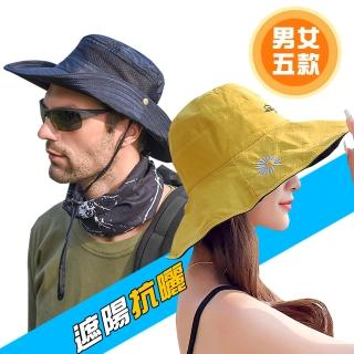 【KISSDIAMOND】超大帽檐雙面戴可摺疊收納印花遮陽帽(遮陽/防曬/全防護/好收納/2款共10色可選)