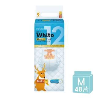 【王子nepia】Whito超薄長效紙尿褲/尿布(M48)