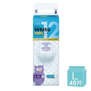 【王子nepia】Whito超薄長效紙尿褲/尿布(L40)