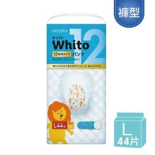 【王子nepia】Whito超薄長效拉拉褲/褲型尿布(L44)