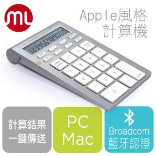 【morelife】藍牙計算機雙功能數字鍵盤(WKP-3020A)