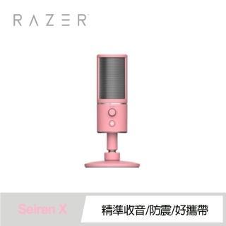 【Razer 雷蛇】Seiren X★魔音海妖直播麥克風(粉晶)