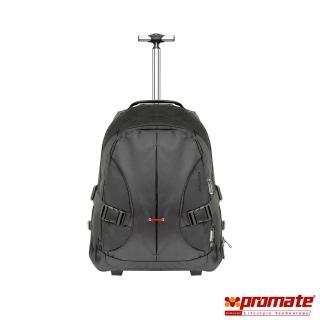 【Promate】Rover-TR 多功能背包行李箱(多功能後背包行李箱 可當登機箱使用)