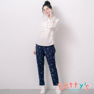 【betty's 貝蒂思】腰鬆緊抽繩印花搭條紋長褲(深藍)