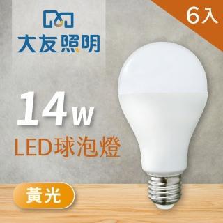 【大友照明】LED球泡燈 14W - 黃光 - 6入(LED燈)
