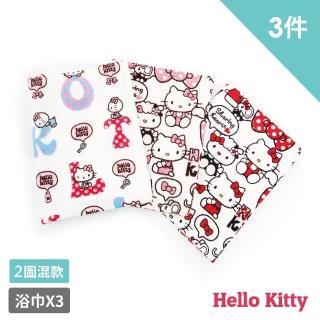【SANRIO 三麗鷗】凱蒂貓紗布浴巾3件組(60x120cm 3圖混款)