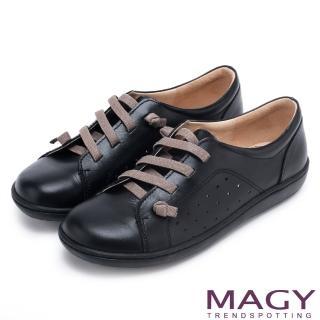 【MAGY】樂活休閒 素面穿孔鬆緊帶牛皮休閒鞋(黑色)