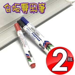 【金德恩】白板專用 防乾補充式白板筆1組18支 台灣製造(三色/黑/藍/紅/繪畫/辦公/書寫/文具)