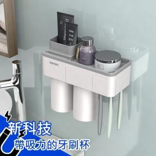 【三房兩廳】新科技吸力刷牙漱口杯架/置物架-2口杯(免釘/免鑽/多功能牙刷架組2口)