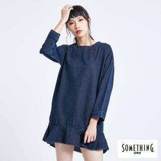 【SOMETHING】荷葉連袖洋裝-女款(酵洗藍)