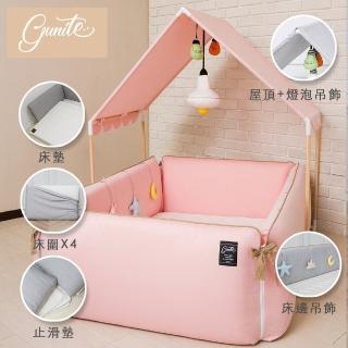 【gunite】沙發嬰兒床全套組_安撫陪睡式0-6歲(巴黎粉)