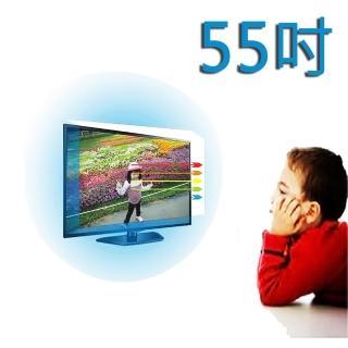 【台灣製~護視長】55吋 抗藍光液晶螢幕 電視護目鏡(JVC   系列)
