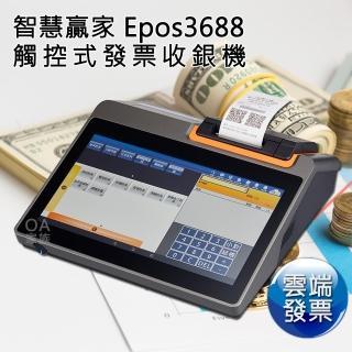 【智慧贏家】EPOS3688 電子發票機/收銀機(全觸控面板 容易上手)