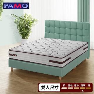 【FAMO 法摩】天絲棉針織布+乳膠+記憶膠蜂巢獨立筒床墊-雙人5尺(麵包床)