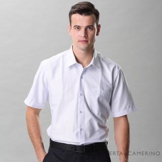 【ROBERTA 諾貝達】台灣製 吸濕排汗 清爽舒適 條紋短袖襯衫(藍白)