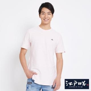 【EDWIN】江戶勝 小徽章長版短袖T恤-男款(粉紅)