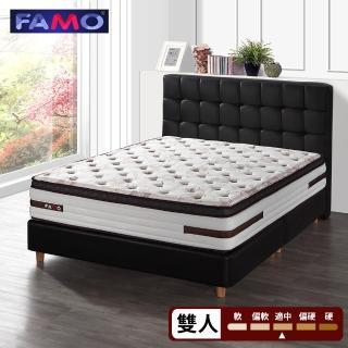 【FAMO 法摩】三線加高 手染涼感紗針織布+COOLFOAM+乳膠 蜂巢獨立筒床墊-雙人5尺(麵包床)