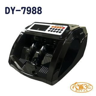 【大鼎OA】2019新品 大雁 DY-7988 台幣銀行專用面額機