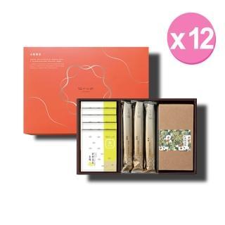 【信手工坊】金鶴禮C-12盒組(法式烤片、原味牛軋糖150g、山茶/咖啡禮盒1盒)